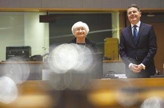 愛爾蘭抗拒拜登稅改