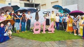 台南追思慰安婦 國民黨盼保住銅像