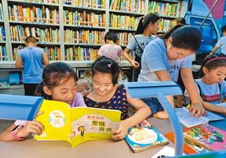 補教禁營利 北京將二讀家庭教育法