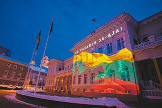 立陶宛外交部遭駭 對中文件外洩