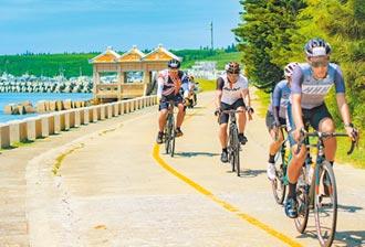 澎湖跳島自行車活動 首改線上自我挑戰賽