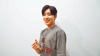 文鐘業單飛首發迷你專輯問候台灣粉絲