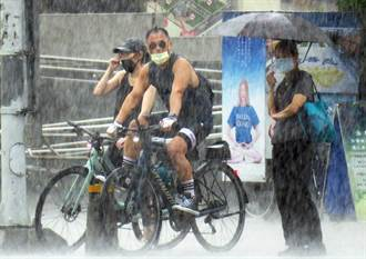 第12號颱風奧麥斯明恐生成 變天時間出爐
