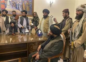 緊跟美國的下場 陸媒:阿富汗一夜變天 留給世界的10點警示