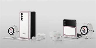 科技融合經典時尚 三星宣佈推出Galaxy Z Fold3 | Flip3 5G Thom Browne Edition限量版