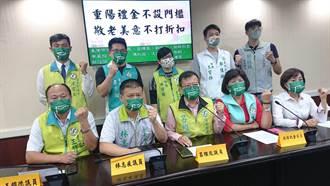 台南市重陽敬老金首度擬設排富條款 民進黨台南市議會黨團群起反對