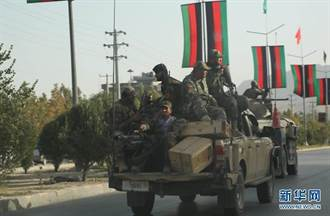 美軍撤離帝國墳場 牛彈琴:阿富汗徹底變天