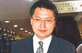 禿鷹案李進誠遭輕判6月 最高法院撤銷
