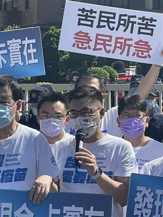 蘇內閣討論振興券未邀在野黨 藍營放話:立院開議走著瞧