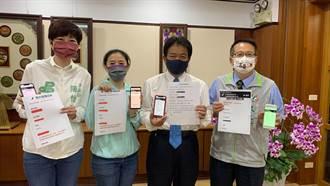 想當「高端仔」台南市議員預約打高端疫苗成功