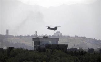 新華社:「喀布爾陷落」敲響美國霸權衰落的喪鐘