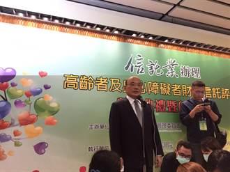 蘇貞昌:振興券將盡速發放 1千元購券費用政府全額負擔