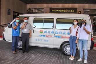 新竹縣竹東女婿捐復康巴士 回饋社會