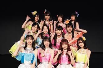 AKB48 Team TP暌違舞台3個月 宅家排練撞腫竟成「包包頭」