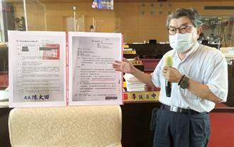 中市議員批各局處開立違反傳染病防治法罰單依法無據 衛生局:市府依規辦理