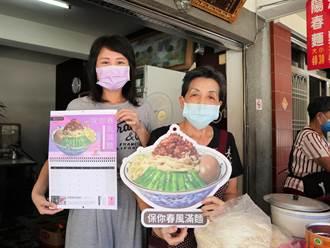 學甲女孩陳映君 串聯故鄉12家小吃店開拓新契機