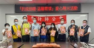 立委與台北市會計師公會聯合愛心活動 送暖社福團體及家庭
