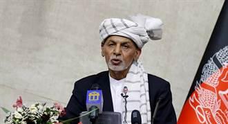 俄使館:阿富汗總統逃亡車隊裝滿鈔票 直升機載不完遺落跑道上