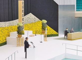 菅義偉向靖國神社供奉 中韓不滿