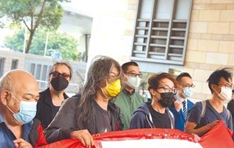 香港民陣解散 稱不敵港府打壓