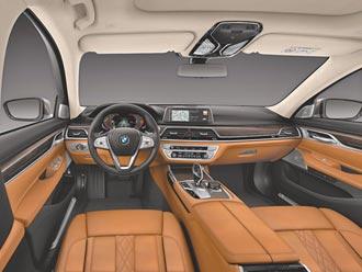 全新BMW 7系列 同級旗艦風範