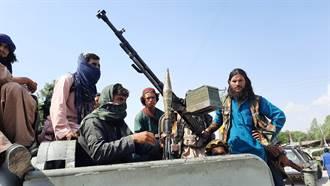 頭條揭密》美倉皇撤離阿富汗 塔利班經濟困境將成國際難題