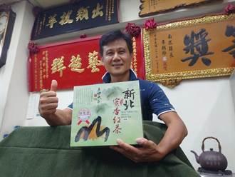新北蜜香紅茶比賽  三峽「日盛製茶」農友周平國奪冠