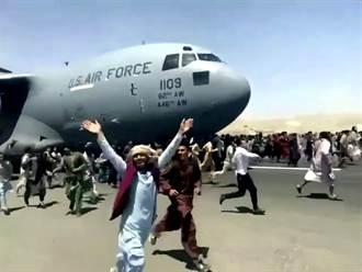 海納百川》美軍C-17撤僑專機的聯想(譚再利)