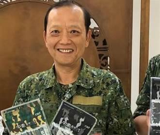 離譜 副參謀總長出訪返國遭爆超帶7條香菸 國防部回應了