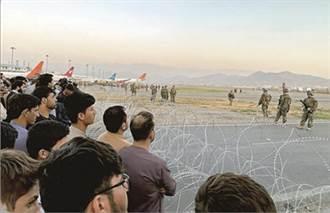 中共中紀委:敗走阿富汗 美式民主移植海外行不通