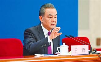 中俄外長通話 王毅:兩國要攜手捍衛歷史真相 不容許為侵略歷史翻案
