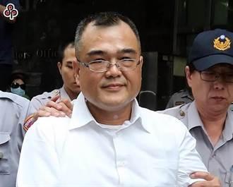 林益世涉貪 遭延長境管8月