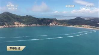 解放軍東部戰區:多軍種在台島周邊海空域 實兵演練聯合火力突擊