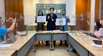 「兆元振興」融資 綠委:應推2.0版並延長期限