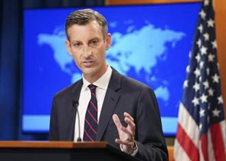 塔利班掌喀布爾 美國務院提出承認新政府條件