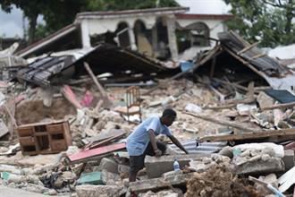 海地強震逾1400死 熱帶風暴來襲恐釀山崩洪災