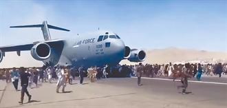 華春瑩:喀布爾機場這幾天的混亂似曾相識 讓人感慨萬千