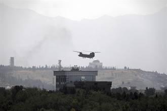 喀布爾失守成拜登版的西貢淪陷? BBC:美國在世界舞台重挫