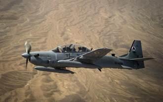 塔利班撿了多少寶? 阿富汗剩餘空軍大盤點