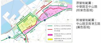 八里台北港重劃區 9月1日起新增大貨車禁行管制範圍