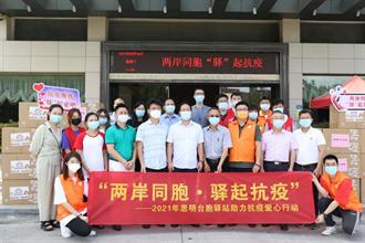 台灣人在大陸》廈門疫情 兩岸同胞攜手抗「疫」