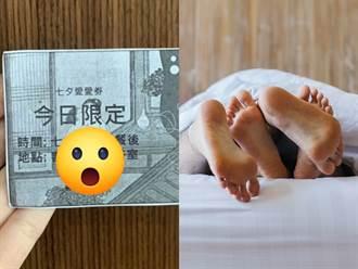 七夕送「愛愛券」超嗨3地點曝光 男友回贈1束超實用花
