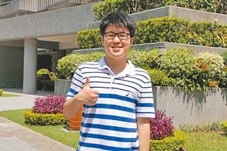 薇閣高中曾璟棠 包辦二、三類組校內榜首