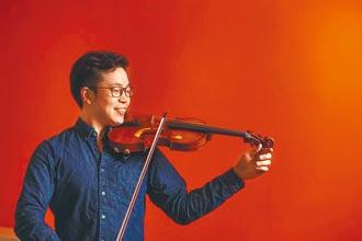 隔離如搭船遠航 小提琴家黃俊文 沉澱後更靈性