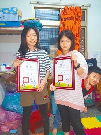 彰化全國輕艇賽 小姊妹包辦冠亞軍