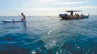 揪團東澳划槳 疑遭漁民衝撞驅離