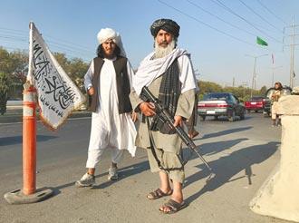 CNN:阿富汗撤軍 醞釀已久的國內外災難