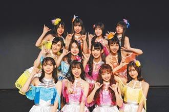 AKB48 Team TP線上秀 林倢撞出包包頭