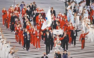 俄羅斯欲辦2036奧運 兩城最熱門