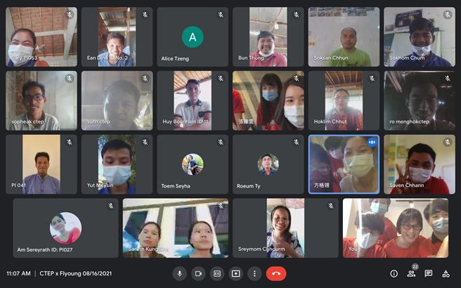 今年的柬國線上服務計畫,規劃四週活動,包括預錄影片教學、線上交流等互動。(圖/北醫大提供)